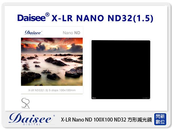 【分期0利率,免運費】Daisee X-LR NANO GND 100X100mm ND減光鏡 方形濾鏡 ND32 (公司貨)