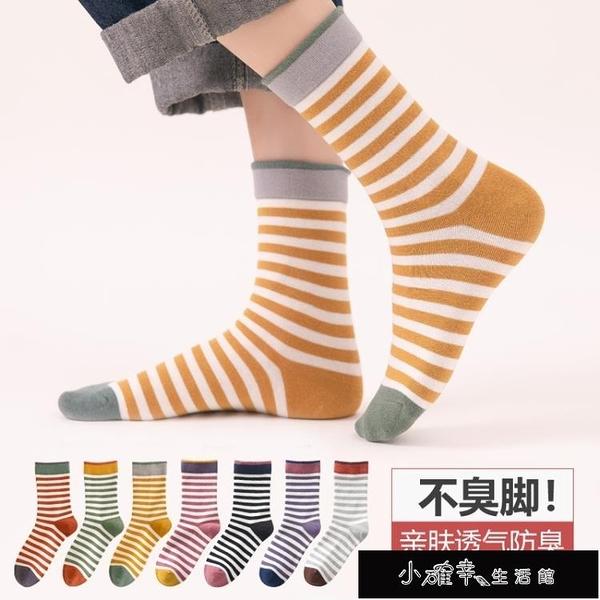 保暖襪子 日系中筒薄襪子女可愛吸汗高筒中厚保暖襪子韓國春【全館免運】