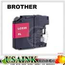 USAINK~Brother LC535XL  紅色相容墨水匣  適用: DCP-J100 DCP-J105 MFC-J200 /LC539XL/LC535/LC539