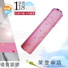 雨傘 陽傘 萊登傘 118克超輕傘 抗UV 易攜 超輕傘 碳纖維 日式傘型 Leighton 菱型點 (粉紅)