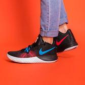 IMPACT Nike Kyrie  Flytrap EP 黑 紅 藍 籃球鞋 男鞋 AJ1935-002