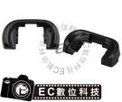 【EC數位】JJC ES-EP12 眼罩 Sony a系列 遮光罩 A33 A55 A57 A58 A65 A77 觀景