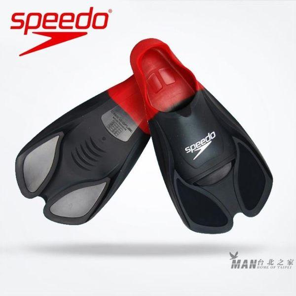 (好康折上折)橡膠蛙鞋游泳腳蹼游泳腳掌SPEEDO短腳蹼潛水游泳鴨腳板蛙鞋自由泳訓練成人