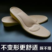 記憶棉PU足弓隱形增高墊男內增高鞋墊全墊運動鞋舒適女氣墊軟2cm3開學季,7折起