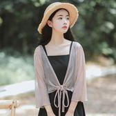 配吊帶裙的小外披外套泰國防曬衣開襟女夏季海邊沙灘外搭薄款短款