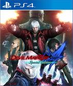 PS4 惡魔獵人 4 特別版(日文版)