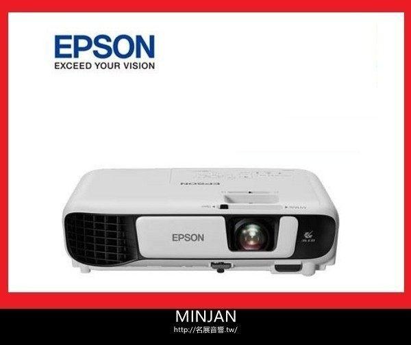 ◆愛普生 EPSON EB-W42 亮彩無線投影機~  另售EB-U05 EB-U42 EB-2055