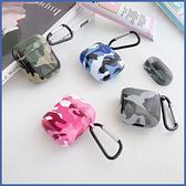 蘋果 AirPods 保護套 迷彩 Apple藍牙耳機盒 保護殼