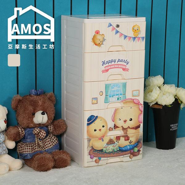 收納櫃 斗櫃 衣物收納【GAN022】38面寬-療癒童趣五層收納櫃 Amos
