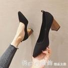 中跟鞋 針織單鞋女2021新款粗跟中跟時尚百搭方頭毛線飛織網紅少女高跟鞋 俏girl