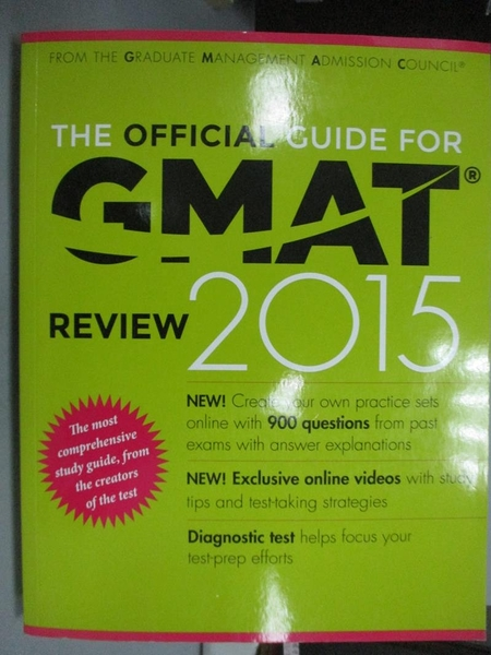 【書寶二手書T4/語言學習_ZCR】The Official Guide for GMAT 2015_GMAC