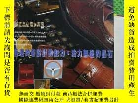 二手書博民逛書店HITS新制品情報罕見1992 33Y312892 出版1992