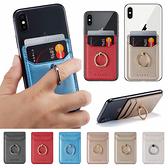 蘋果 IPhone11 XR i8 Plus XS MAX iX i7 Plus I6S+ 指環口袋 透明軟殼 手機殼 插卡殼 支架 訂製