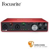 Focusrite Scarlett 8i6 新版三代 錄音介面 USB 介面(總代理/公司貨)保固三年