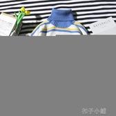 秋冬季拼色高領毛衣男潮流寬鬆韓版針織衫日系個性慵懶風條紋線衫 扣子小鋪
