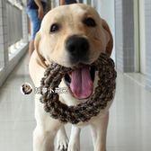 寵物互動繩結玩具咬環泰迪金毛狗玩具小中大型犬磨牙換牙棉繩玩具【明天恢復原價】