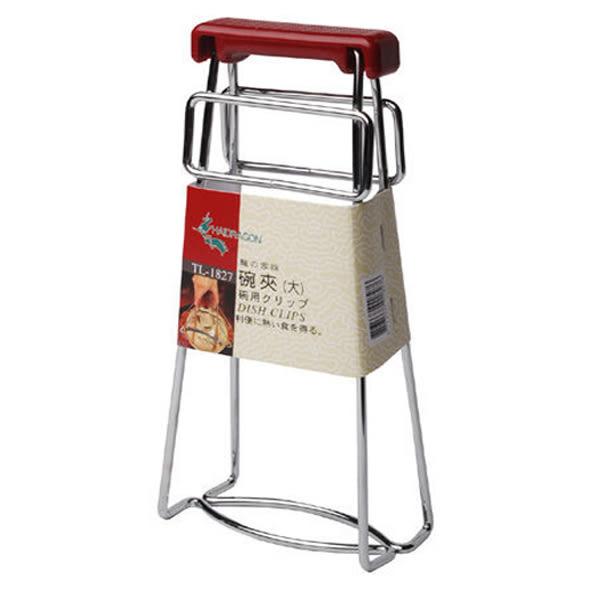 BO雜貨【SV8110】碗夾-大 隔熱防燙鍋碟夾 萬用夾 多功