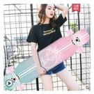 專業滑板長板初學者成人男生女生舞板成年青少年少女四輪滑板車 樂活生活館