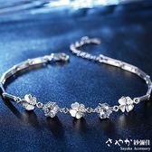 【Sayaka紗彌佳】925純銀 幸運四葉草鑲鑽造型手鍊