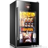 Fasato/凡薩帝 BC-100冰吧小型恒溫紅酒櫃家用客廳冷藏保鮮電冰箱 聖誕節全館免運