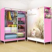 簡易布藝衣櫃鋼管加粗加固 簡約現代摺疊衣櫥宿舍組裝  露露日記