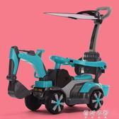 兒童電動挖掘機玩具遙控可坐可騎挖挖土機勾機大號工程車男孩igoigo