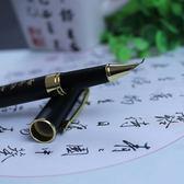 鋼筆 硬筆書法筆成人學生專用練字彎頭粗書法鋼筆美工筆 米蘭街頭