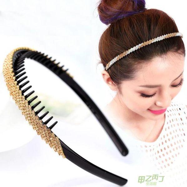 正韓髮飾帶齒頭箍水鑽髮夾邊夾頂夾壓髮簡約細髮箍防滑髮卡頭飾品