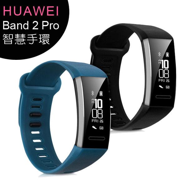 Huawei 華為 Band 2 Pro 運動型GPS智慧手環