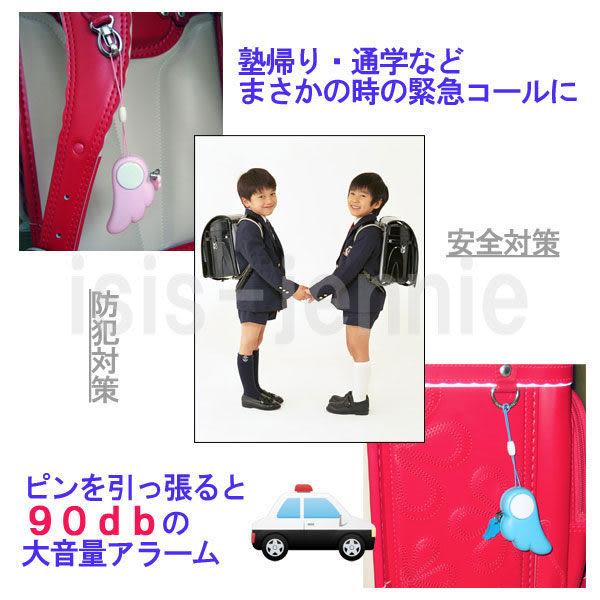 非天使之翼日本小學生書包警報器通販屋