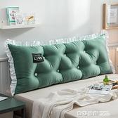水洗棉床頭靠墊軟包沙發大靠背雙人長靠枕床上可拆洗護腰靠背墊 ATF 全館免運