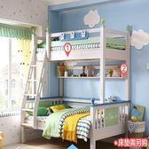 林氏木業松木全實木雙層兒童床120x190cm(含書架,不含床墊)-ED2A