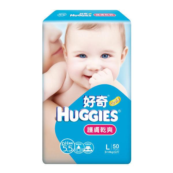 金好奇 護膚乾爽紙尿褲 PH5.5 L號 50片*4包/ 1箱 加贈好奇嬰兒(厚型)純水濕巾80抽4包 *維康