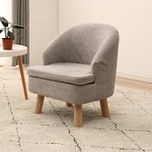 懶人沙發 布藝沙發可拆洗客廳臥室小戶型靠背懶人北歐簡約現代實木單人椅子【快速出貨】