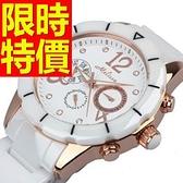 陶瓷錶-繽紛優雅個性女腕錶56v24【時尚巴黎】