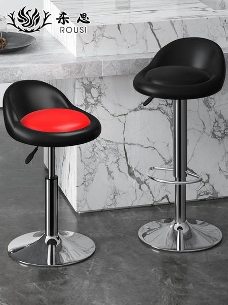 吧檯椅 北歐吧臺椅升降家用高腳凳子現代簡約收銀前臺酒吧椅靠背旋轉椅子免運快出