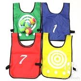 兒童粘球衣背心幼兒園黏黏球投擲類玩具戶外感統訓練器材親子游戲【Kacey Devlin】