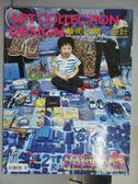 【書寶二手書T3/雜誌期刊_PAI】藝術收藏+設計_2010/3_專訪中國藝術家劉小東等