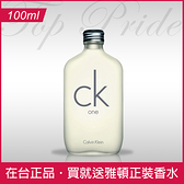 Calvin Klein CK One 中性淡香水 100ml
