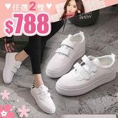 任選2雙788小白鞋韓版休閒鞋運動風素色圓頭魔術貼小白鞋【02S8610】
