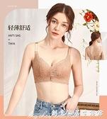 無鋼圈蕾絲文胸女調整型內衣小胸聚攏無痕大胸顯小上托透氣