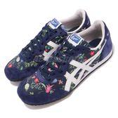 Asics 復古慢跑鞋 Serrano 藍 深藍 白 女鞋 經典款 鬼塚虎 休閒鞋 【PUMP306】 D868N9990