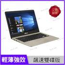 【聲籟技術】【極致輕薄】【霧面IPS螢幕】【www.Buy3c.com】【筆記型電腦天天資訊展】