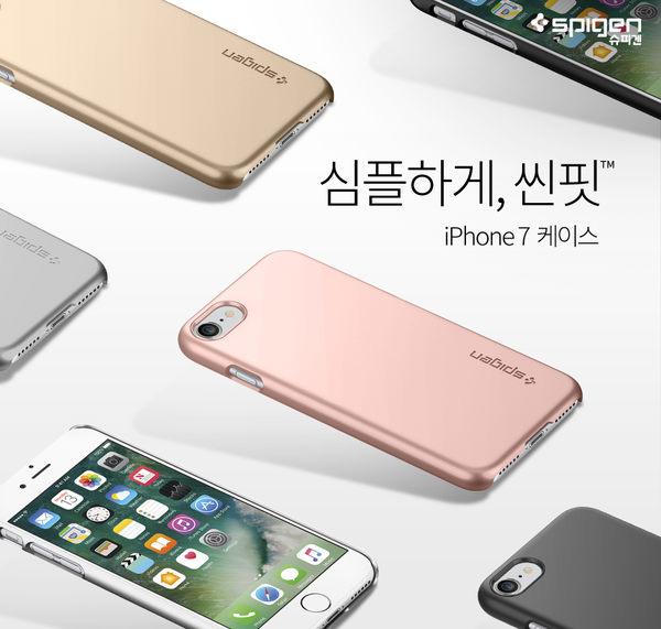 【米創3C】SPIGEN 韓國 SGP iPhone 8 7 4.7吋 Thin Fit 超薄防刮手機殼 薄型保護殼 防撞殼 手機背蓋 i7 i8