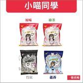 (6包免運賣場)小喵同學〔豆腐貓砂,6L〕
