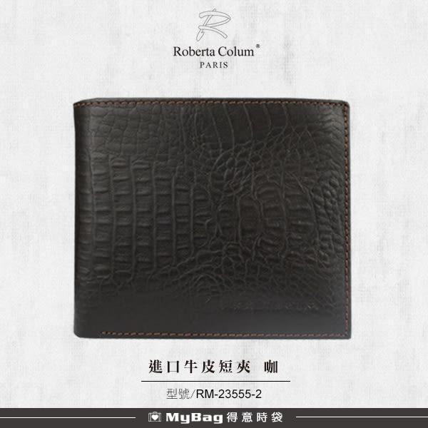 ROBERTA 諾貝達 皮夾 鱷魚皮紋 咖啡色 8卡中翻短夾 男夾 RM-23555-2 MyBag得意時袋