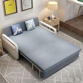 沙發床可變形超人氣小戶型實木沙發床可折疊雙人客廳多功能兩用簡易簡約現代可變床JD cy潮流站