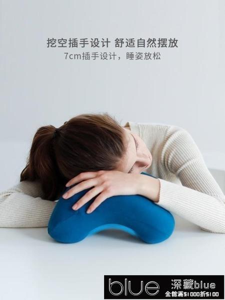 午睡枕 HNOS辦公室午睡枕午休趴枕頭學生夏季午睡神器趴著睡覺趴趴枕