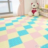 泡沫地墊拼接兒童客廳拼圖鋪地板墊子寶寶爬行墊加厚榻榻米YYS 【快速出貨】
