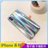 鐳射軟殼 iPhone iX i7 i8 i6 i6s plus 手機殼 網紅殼 全包邊防摔殼 保護殼保護套